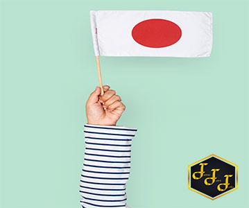 پرچم ژاپن- کار در ژاپن