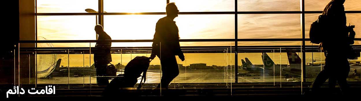 کار در عمان مسقط