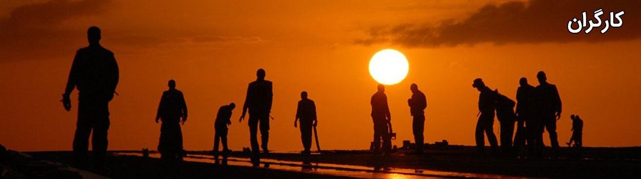 دستمزد کار در عمان